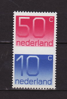 The Netherlands 1982 - Combination of 50 + 10 cents from PB28a, variation with missing centre perforation