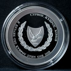 Cyprus - 5 Euro 2008 'Admission of Cyprus to the European Monetary Union' - silver
