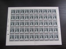 Belgium 1953 - OBP912/917 Princess Joséphine-Charlotte in full sheets of 50 with all varieties