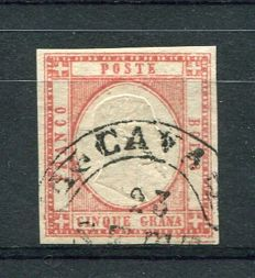Naples 1861 - 5 gr.  vermilion red, with partial coloured partition line at the bottom - Sass.  21o