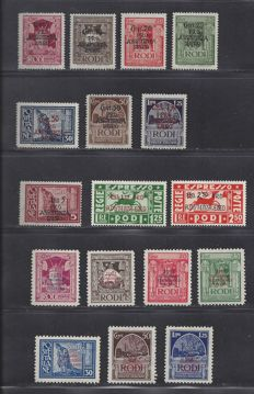 Egeo 1931/1943 - Various depictions - Sass. NN. 30/36 and 118/125 + E3/E4
