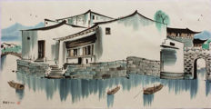 Hand-painted ink painting made after wu guanzhong - shui xiang) - China - the late 20th century