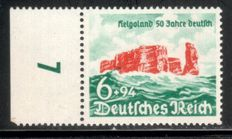 German Empire 1940/45, batch of different printing errors, partially on documents