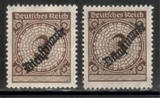 German Reich, official stamps 1923-44, collection including several tested variants (among others, Mi. no. D 99 b)