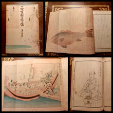 Japan; Antique book of history, archaeology and various topics (Koko henshu-bu) - 19th century
