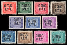 Trieste A 1947/1949 - Postage due AMG-FTT, complete series - Sass. Nos.  5-15