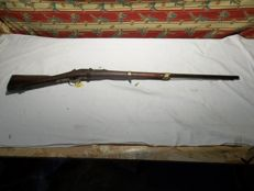 HUNTING RIFLE 14 mm