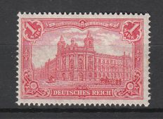 German Empire 1902 - postage stamps with depictions Germany empire 1 mark - Michel no. 78 B