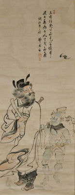 """Shoki and Oni"" large painting signed and sealed 聾米, Rōbei (pseudonym of Aoki Mukobei) - Japan - 19th century"