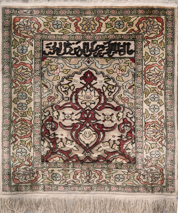 Turkish  Silk Hereke  46x38 cm