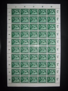 German Empire 1.11.1939 issued newspaper stamps sheets set Z1-Z2 + 1943 sheet 863
