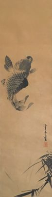 'Jumping Carp' beautiful detailed handpainted scroll painting on paper, signed and stamped - Japan - ca. 1910