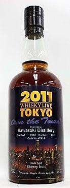 Kawasaki 1982 Single Cask number 7414 - Whisky Live Tokyo 2011 edition (Own the town)