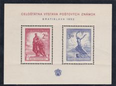 Czechoslovakia/Slovenia 1920/70 - a selection with Air post , Postage due , Semi-postal and Newspaper stamps