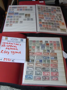 Gibraltar and GB Postoffices in Morocco 1870/1991 - 2 collections in binders