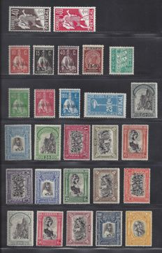 Portugal 1929 - Various emissions - Michel 456/471, 509/514, 515z, 598, 599/600 and 631
