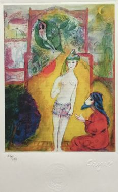 Marc Chagall (after) - Arabian nights
