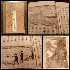 Japan; Illustrated book on various social studies - 18th century