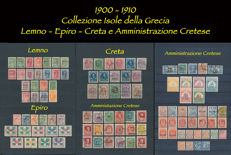 Greek Islands 1900-1910 - Collection from Lemnos, Epirus, Crete and Cretan Administration
