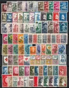 Netherlands 1950/1960 - Complete years