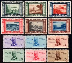 Kingdom of Italy, 1933-1934 - Airmail, two complete series, - Sassone No.  45-50, 83-88