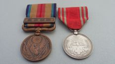 """WWII Japanese medals; Japanese """"China Incident"""" Medal & Japanese """"Red Cross"""" Medal"""