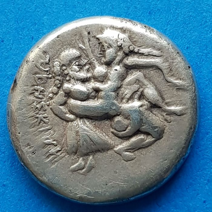 Greek antiquity – Macedon, The Orreskioi. Circa 490-480 BC. AR Stater. Centaur right, carrying off protesting nymph / Quadripartite incuse square.