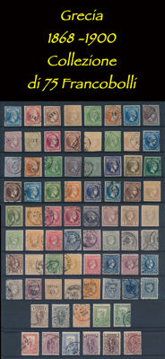 Greece 1868-1900 - Collection of 75 stamps of the period