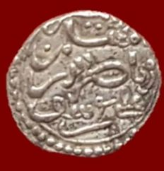 Spain - Quirate from Ali Ibn Yusuf and Emir Tasfin (533-537H) - 11 mm / 0.91 gr