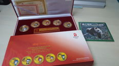 China - Lot of medals 2008 Beijing & 5 Yuan Panda