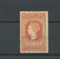 Netherlands 1913 - Independence, with plate flaw - NVPH 101 P