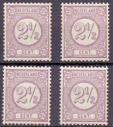 The Netherlands 1894 - Number printed matter stamps - NVH 33a (4 x)