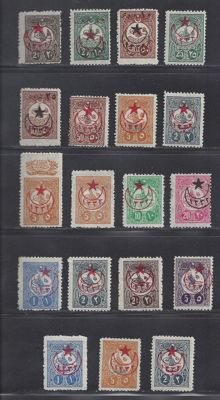 Turkey 1916 - Various issues series 1908 with overprint - Michel 440/458