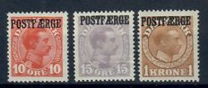 Denmark 1919/1955 - Parcel stamps, nearly complete collection in sheets