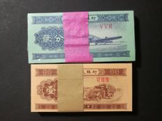 China - 100 x 1 fen 1953 and 100 x 2 fen 1953 - Pick 860b, 861b - 100% original