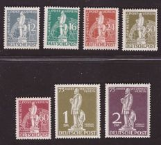 Berlin 1949 - UPU 75th Anniversary series - Unificato No. 21–27