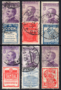 Italy, Kingdom, 1924 – Advertising stamps, lot of 6 stamps – Sass. No. 10, 11, 14, 15, 16, 18.