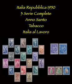 Italy, Republic 1950 - 3 complete series, Jubilee, Tobacco, Italy at Work