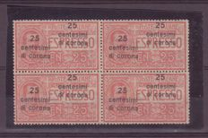 Dalmatia 1921 - Express with double-print variety in block of 4 - Sass. No. 1