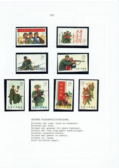 People's Republic of China 1965/1966 - Collection