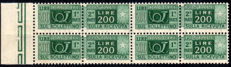 Italy, Republic 1948 - Parcel Post, wheel watermark Lire 200, block of four, edge of the sheet - Sass.  N°  78
