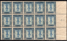 Libya, 1921 - 25 Cent, Pituresque with watermark. Block of 15 with inverted centre - Sassone No.  26c