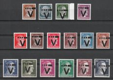 """German local issues Westerstede 1945 – Hitler's head with overprint """"V"""" and Morse code – Michel I-XV + XVIII"""