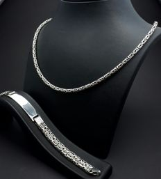 925 Italian Sterling Silver Byzantine King's Chain and Bracelet with Name Plate