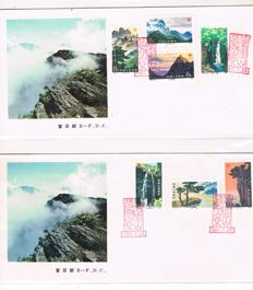 China - First Day Covers