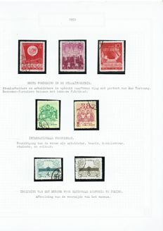 People's Republic of China 1959 - Collection