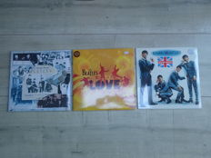 The Beatles 2LP Love (2007 LIMITED EDITION), Rare Beatles (UK 1982) and 2LP Anthology 1 (1995),