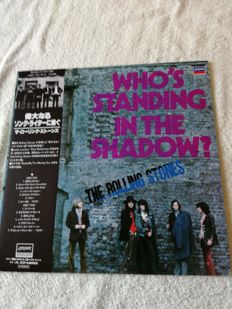 Lot of 3 rare Rolling Stones  Japan only LP:s .