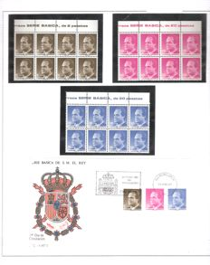 Spain 1980/1987 - complete series in large blocks, sheets and S. P.D. in three albums