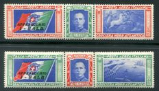 Italy, Kingdom, 1933 – Triptych I-BALB pair of airmail stamps vSass.  No.  S.1509A.